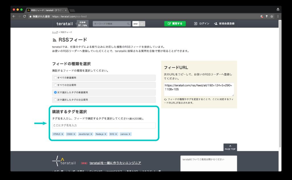 f:id:kanjiro_f:20170824212059p:plain