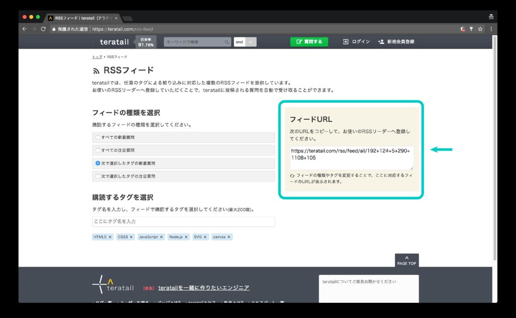 f:id:kanjiro_f:20170824212114p:plain