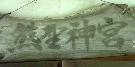 f:id:kanjisin:20060624123853j:image
