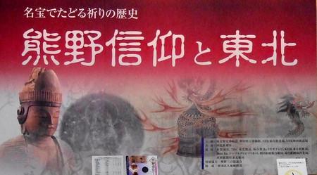 f:id:kanjisin:20060806010944j:image