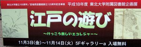 f:id:kanjisin:20061111014001j:image