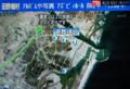 NHK 巨大津波 あの日なにが起きたのか