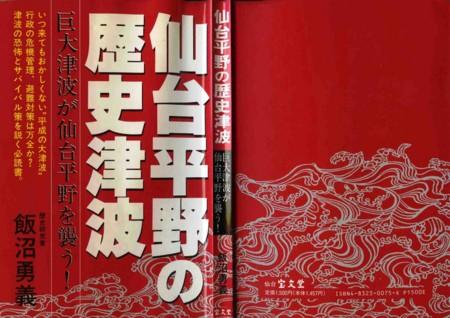 f:id:kanjisin:20110522185123j:image:w380