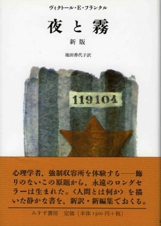 f:id:kanjisin:20110602205757j:image:w250