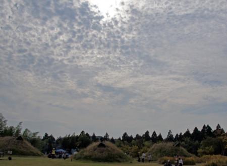 東北文化の日(仙台市縄文の森広場)