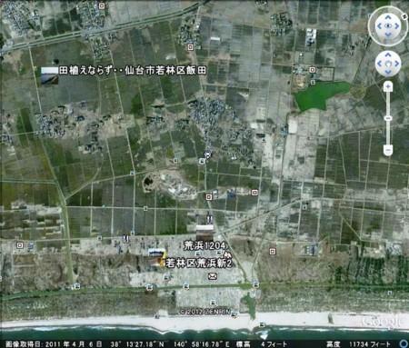 f:id:kanjisin:20120507135504j:image