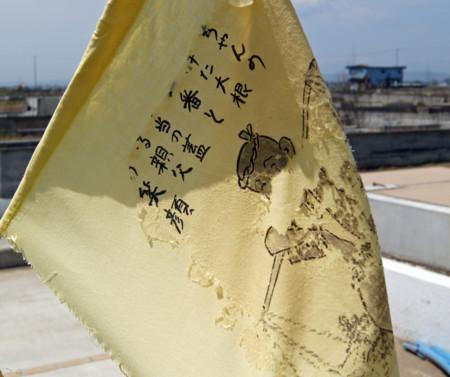 五月晴れのもとの被災地の現実─仙台
