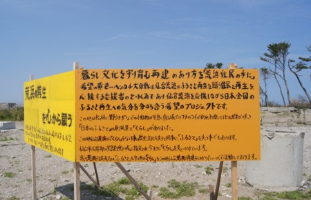 f:id:kanjisin:20120515141820j:image
