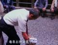 NHK東北Z「遠いふるさと 石巻長面浦の人々