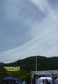 三陸海の盆in釜石2012