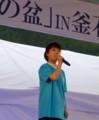臼澤みさき2012.8.11三陸海の盆in釜石