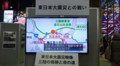 「東日本大震災との戦い」(仙台駅)