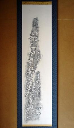 f:id:kanjisin:20121205200712j:image