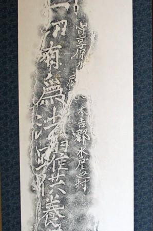 f:id:kanjisin:20121205201253j:image