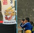 釜石まつり2012