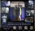 青麻神社2013年カレンダー