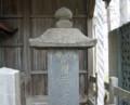 川口神社 三光宮石碑2012.4