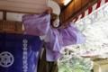 青麻神楽 2012.5.1