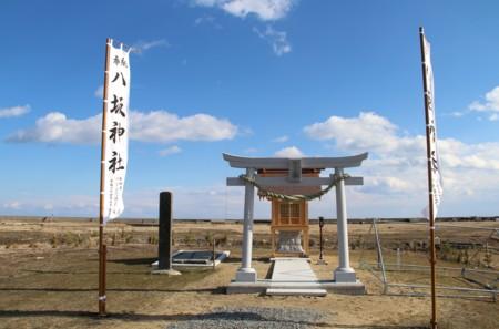 f:id:kanjisin:20121231171214j:image