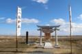 南相馬市八坂神社再建2012.12.31