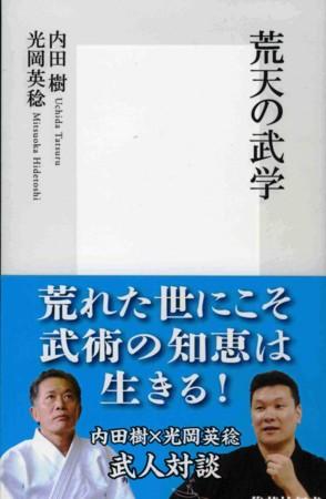f:id:kanjisin:20121231222713j:image:w230