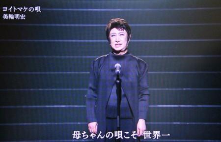 f:id:kanjisin:20121231225438j:image