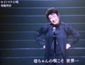 紅白・美輪明宏ヨイトマケの唄