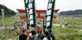 岩手県大槌町祭典2012.9.22