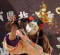 寺崎の法印神楽2012.9.15