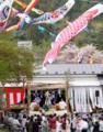 白銀神社奉祝祭