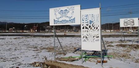 f:id:kanjisin:20130111060441j:image