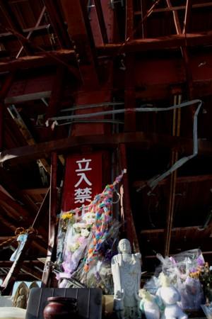 f:id:kanjisin:20130111062629j:image
