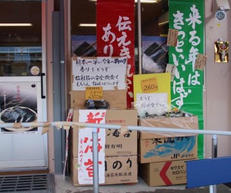f:id:kanjisin:20130111070333j:image