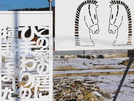 f:id:kanjisin:20130113081631j:image