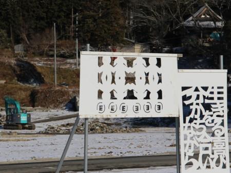 f:id:kanjisin:20130113082620j:image