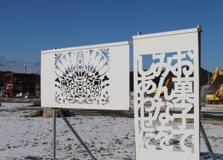 f:id:kanjisin:20130113082707j:image