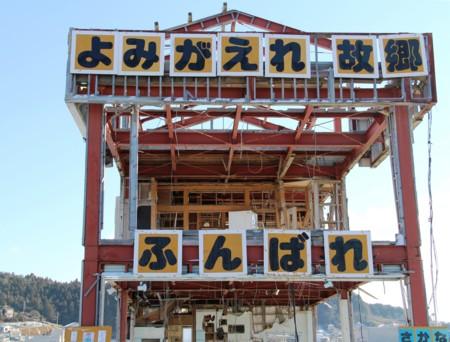f:id:kanjisin:20130113085551j:image