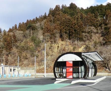 f:id:kanjisin:20130113091234j:image:w350