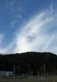 雄勝・新山神社130124