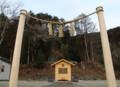雄勝 新山神社1201