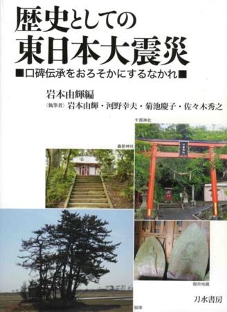 f:id:kanjisin:20130212205204j:image:w270