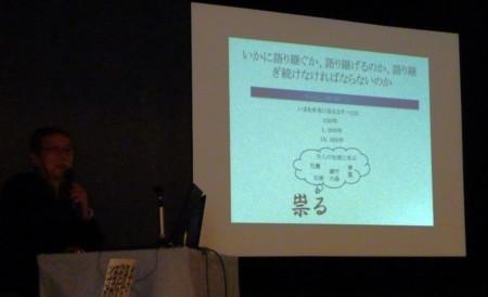 f:id:kanjisin:20130213203224j:image:w370