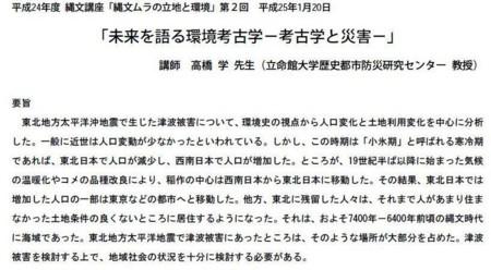 f:id:kanjisin:20130216061859j:image