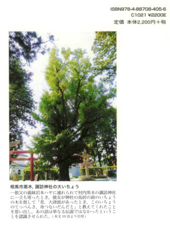 f:id:kanjisin:20130217105916j:image