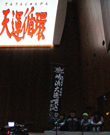 f:id:kanjisin:20130309175021j:image:w330