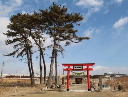 f:id:kanjisin:20130311124156j:image