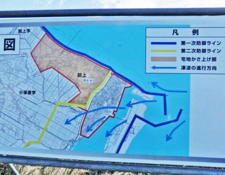 f:id:kanjisin:20130316064750j:image