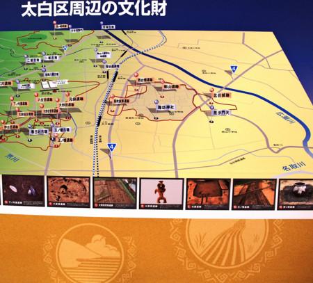f:id:kanjisin:20130317071551j:image