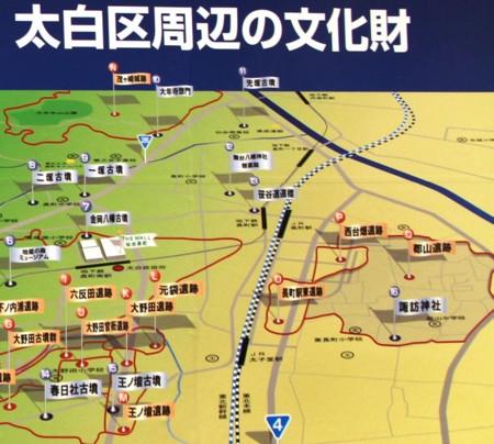 f:id:kanjisin:20130318181934j:image