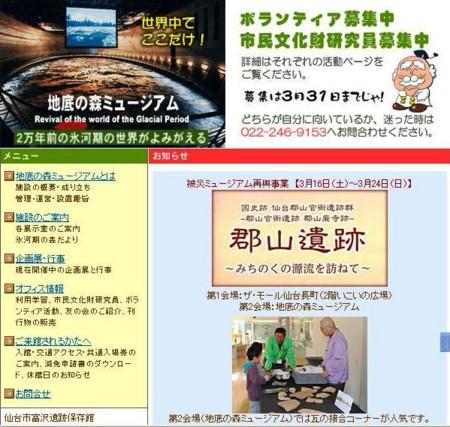 f:id:kanjisin:20130318185650j:image:w370